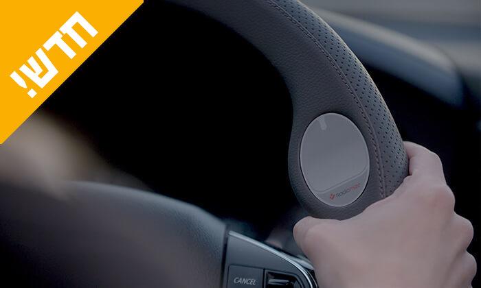 7 כיסוי הגה חכם JustDrive לשימוש בטוח בסלולרי בזמן נהיגה