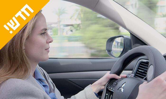 8 כיסוי הגה חכם JustDrive לשימוש בטוח בסלולרי בזמן נהיגה