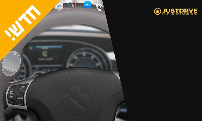 9 כיסוי הגה חכם JustDrive לשימוש בטוח בסלולרי בזמן נהיגה