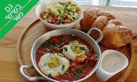 ארוחת בוקר במסעדת מדלן