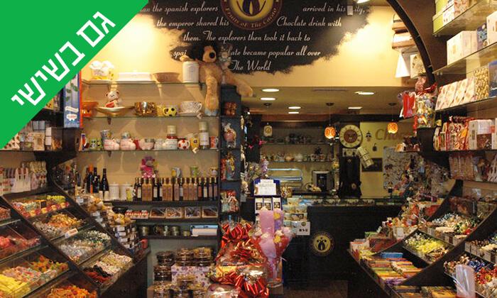 7 מארזי שוקולד של רשת צ'וקולטה, חורב חיפה