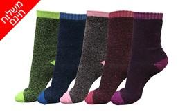 מארז 12 זוגות גרביים תרמיים