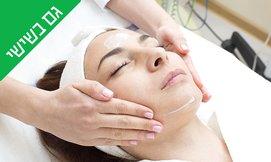 טיפול פנים ב'מושלמת' חשמונאים