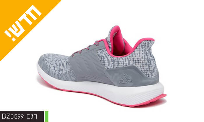 5 נעלי ריצה לנשים ADIDAS