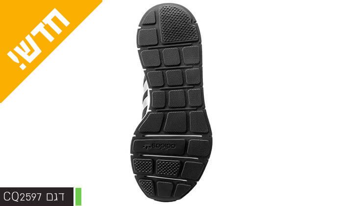 8 נעלי ריצה לנשים ADIDAS