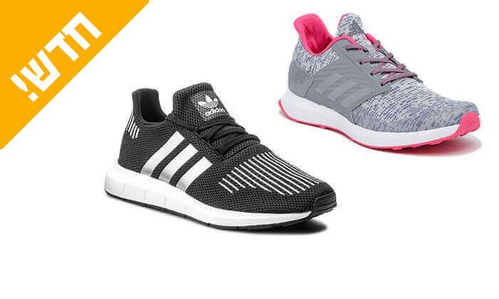 2 נעלי ריצה לנשים ADIDAS