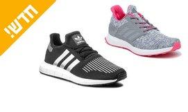 נעלי ריצה לנשים ADIDAS
