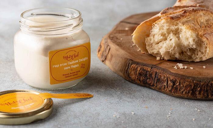 5 שובר הנחה לרכישת גבינות טבעוניות The Nuts Chef