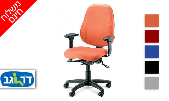 """2 ד""""ר גב: כסא אורתופדי ALFA COMFORT- משלוח חינם!"""