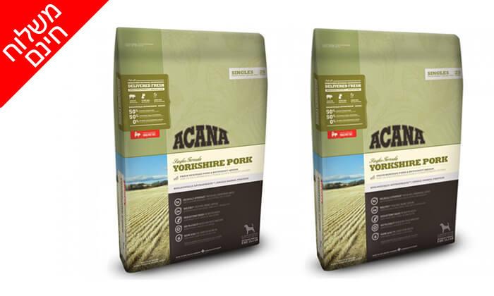 4 שק מזון לכלב ACANA CLASSIC - משלוח חינם!