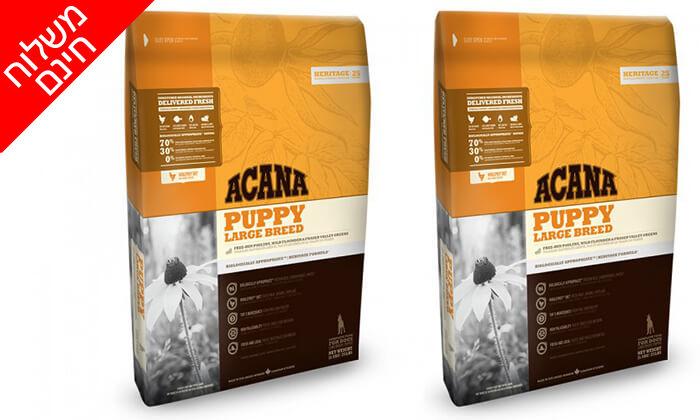 3 שק מזון לכלבים ACANA HERITAGE - משלוח חינם!