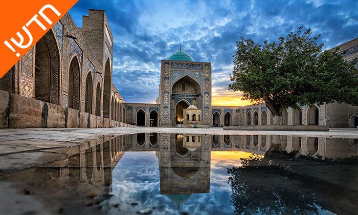 2 חדש! טיול מאורגן באוזבקיסטן - דרך המשי