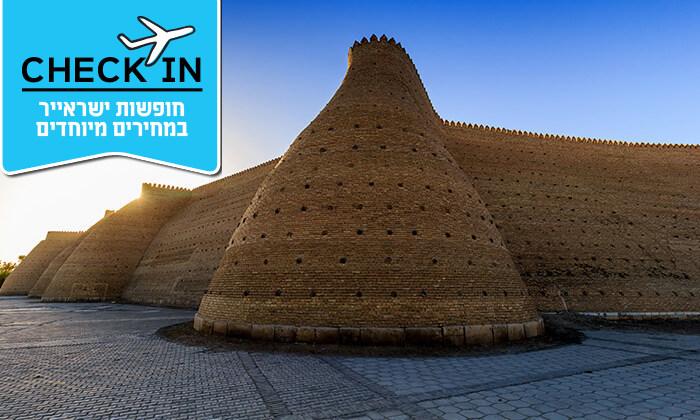 4 חדש! טיול מאורגן באוזבקיסטן - דרך המשי