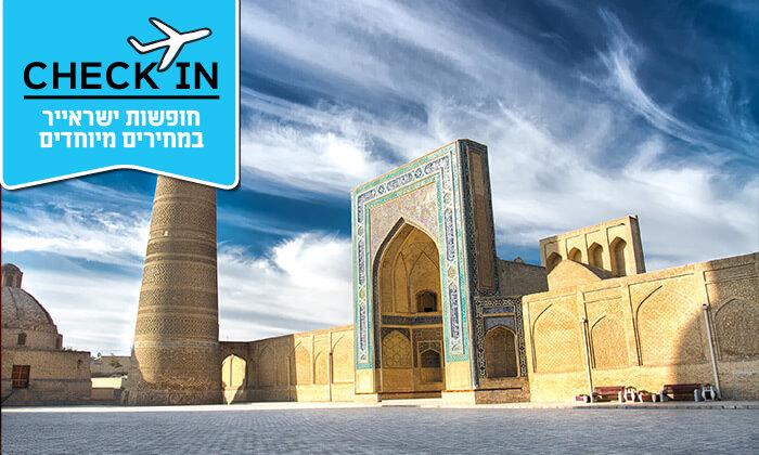 3 חדש! טיול מאורגן באוזבקיסטן - דרך המשי