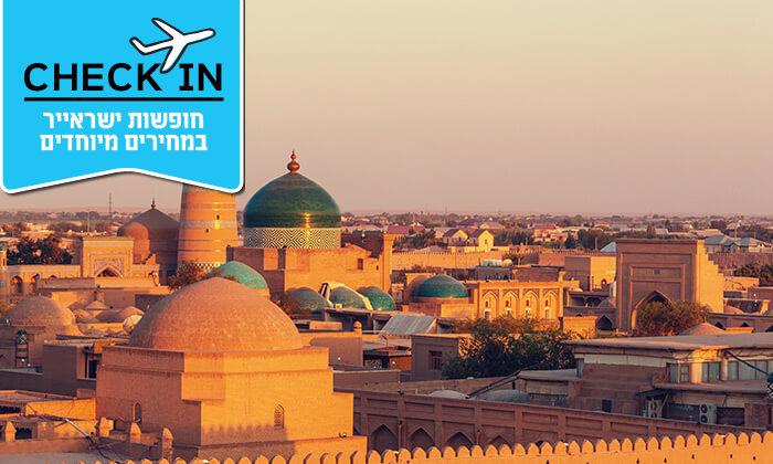 6 חדש! טיול מאורגן באוזבקיסטן - דרך המשי