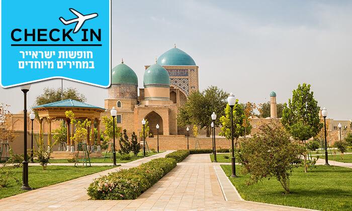 7 חדש! טיול מאורגן באוזבקיסטן - דרך המשי