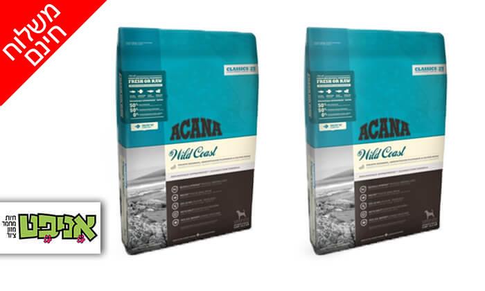 2 שק מזון לכלב ACANA SINGLES בטעם דגים - משלוח חינם!