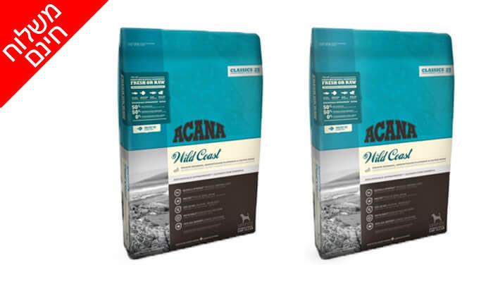 3 שק מזון לכלב ACANA SINGLES בטעם דגים - משלוח חינם!