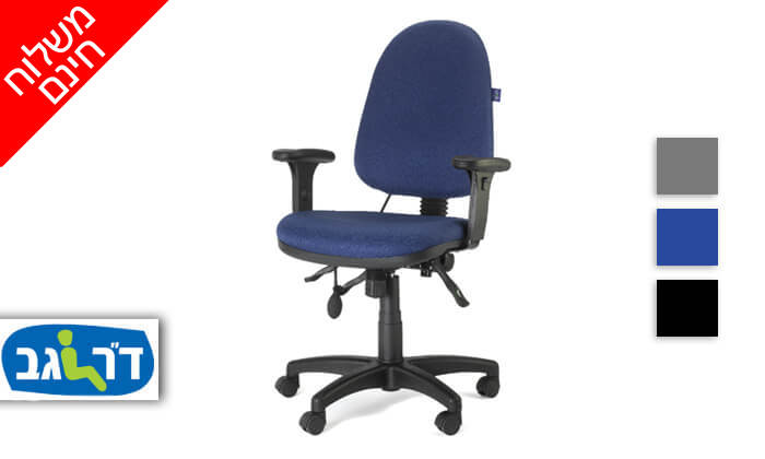 """2 ד""""ר גב: כסא אורתופדי ERGO BACK- משלוח חינם!"""