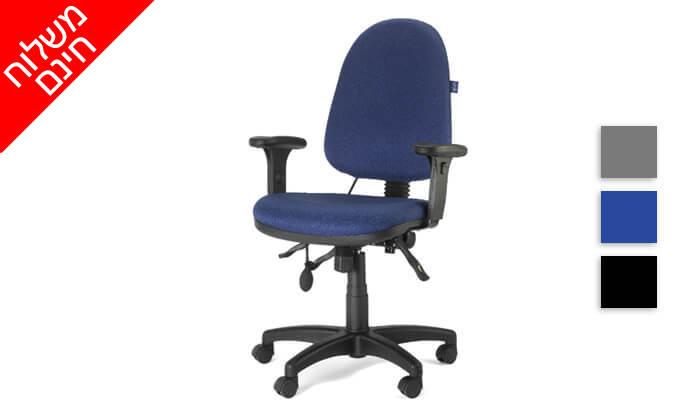 """3 ד""""ר גב: כסא אורתופדי ERGO BACK- משלוח חינם!"""