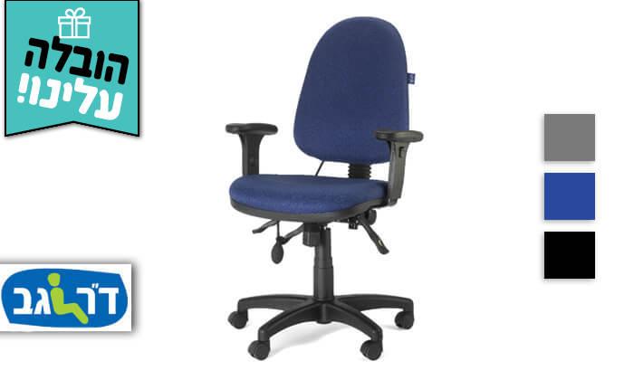 """2 ד""""ר גב: כיסא אורתופדי ERGO BACK - משלוח חינם"""