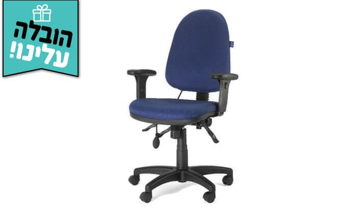 """4 ד""""ר גב: כיסא אורתופדי ERGO BACK - משלוח חינם"""