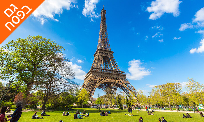 5 טיול משפחות מאורגן לפריז, בריסל ואמסטרדם, כולל פארק דיסנילנד ואפטלינג, גם בחגים