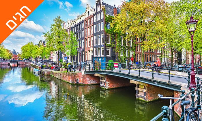 6 טיול משפחות מאורגן לפריז, בריסל ואמסטרדם, כולל פארק דיסנילנד ואפטלינג, גם בחגים