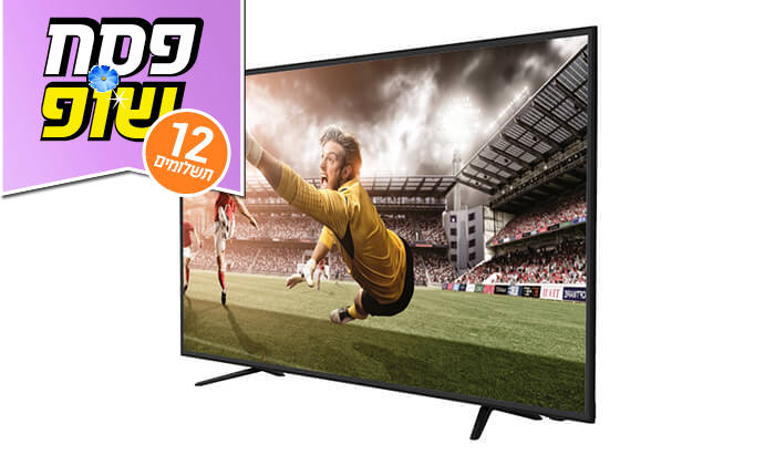 2 טלוויזיה חכמה Peerless 4K, מסך 65 אינץ'