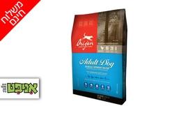 שק מזון לכלב 11.4 ק