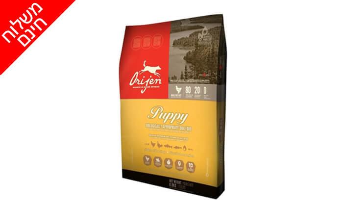 6 מזון לכלבים אורג'ין Orijen- משלוח חינם!