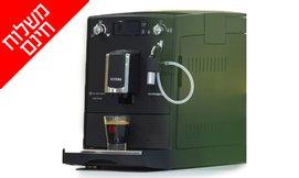 מכונת קפה עם 5 ק