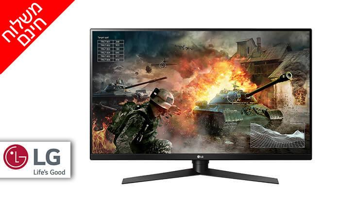 2 מסך מחשב LG לגיימינג 32 אינץ' - משלוח חינם!