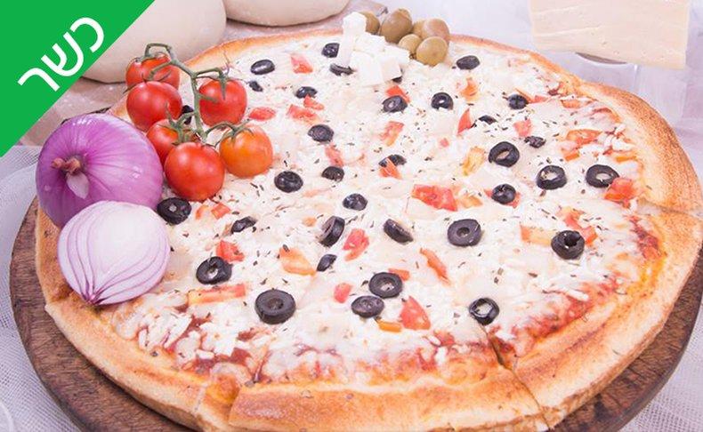 פיצה משפחתית - מאמא פיצה