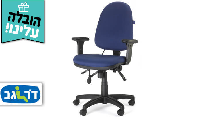 """2 ד""""ר גב: כסא אורתופדי ERGO BACK - משלוח חינם!"""