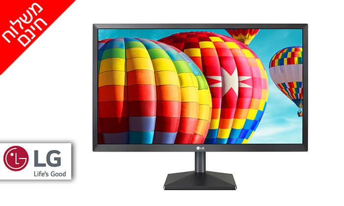 2 מסך מחשב LG בגודל 22 אינץ' - משלוח חינם!