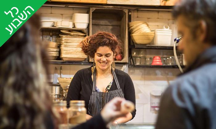 5 שובר הנחה ל-Bamboo Street Food, תל אביב
