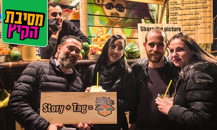 4 שובר הנחה ל-Bamboo Street Food, תל אביב