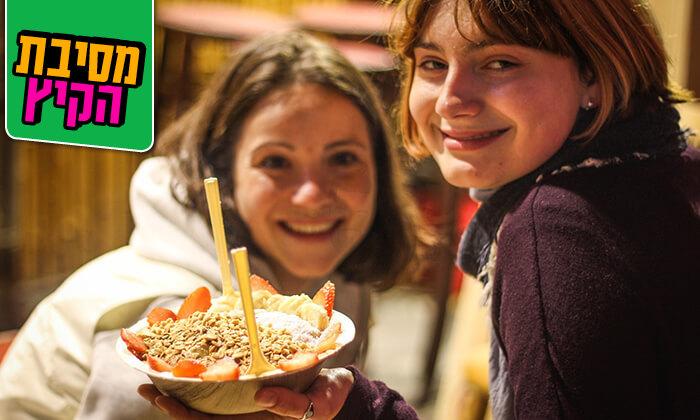 6 שובר הנחה ל-Bamboo Street Food, תל אביב