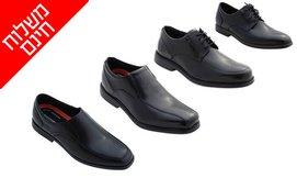 נעליים לגברים Rockport