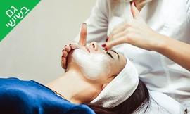 טיפול פנים בבוטיק יופי וטיפוח
