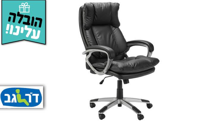 """2 ד""""ר גב: כסא מנהלים AMBASSADOR - משלוח חינם!"""