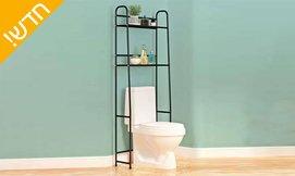 יחידת מדפים לאמבטיה ולשירותים