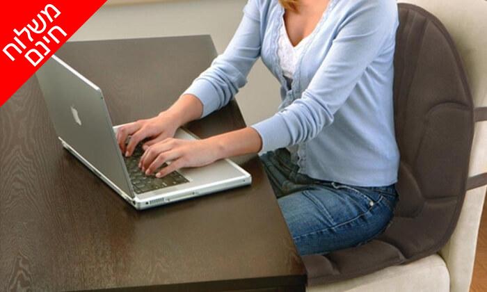 3 מושב עיסוי Homedics - משלוח חינם!