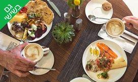 ארוחת בוקר במלון פרימה מילניום