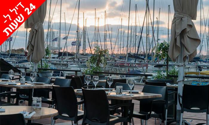 9 דיל ל-24 שעות: ארוחה זוגית ב-Medzzo, מרינה הרצליה