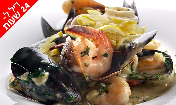 5 דיל ל-24 שעות: ארוחה זוגית ב-Medzzo, מרינה הרצליה