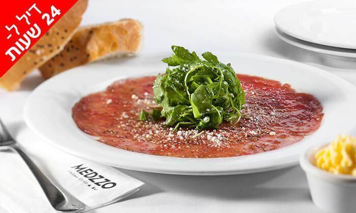 2 דיל ל-24 שעות: ארוחה זוגית ב-Medzzo, מרינה הרצליה