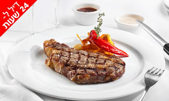 8 דיל ל-24 שעות: ארוחה זוגית ב-Medzzo, מרינה הרצליה