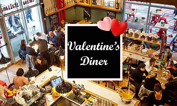 2 ארוחה זוגית בוולנטיין, במסעדת ג'ויה ברחוב הארבעה תל אביב